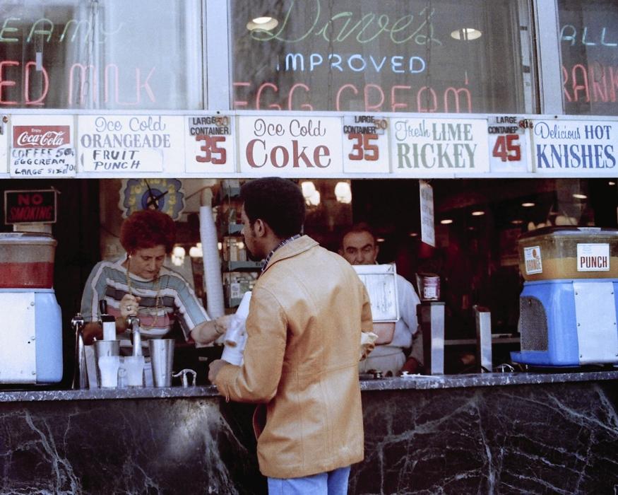 Dave's Corner Luncheonette April 1979