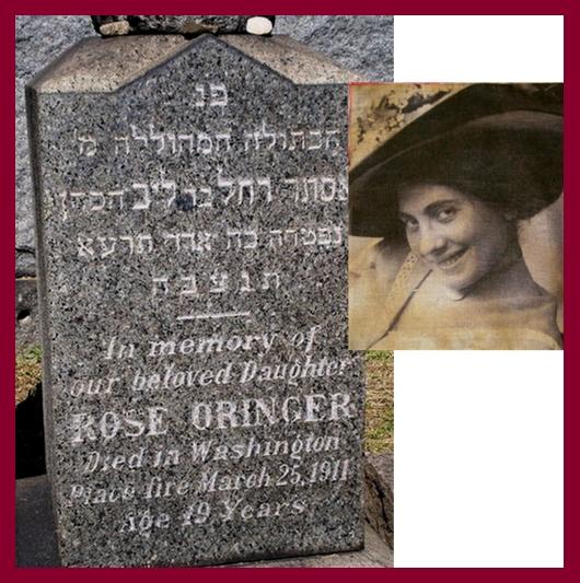 Rose Oringer