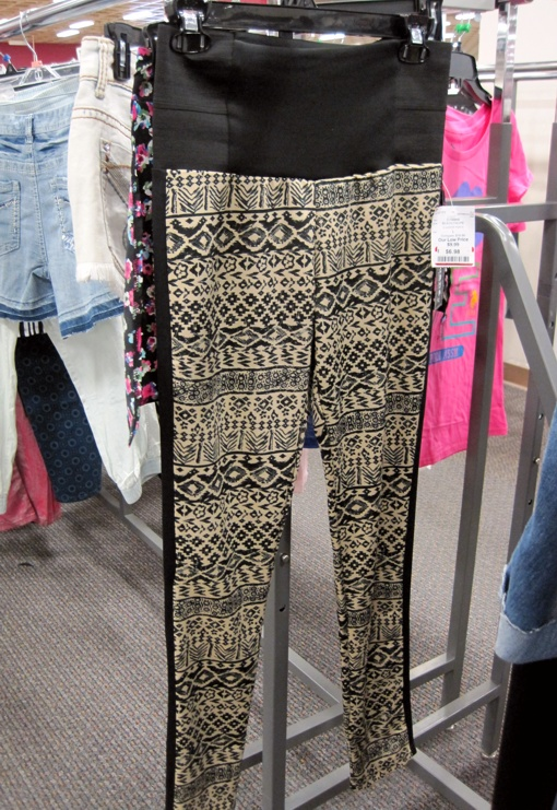 These Pants Rendered Me Speechless