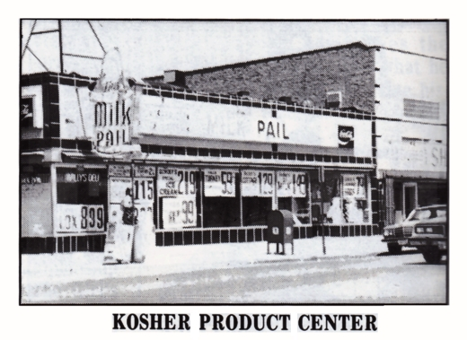 Kosher Milk Pail