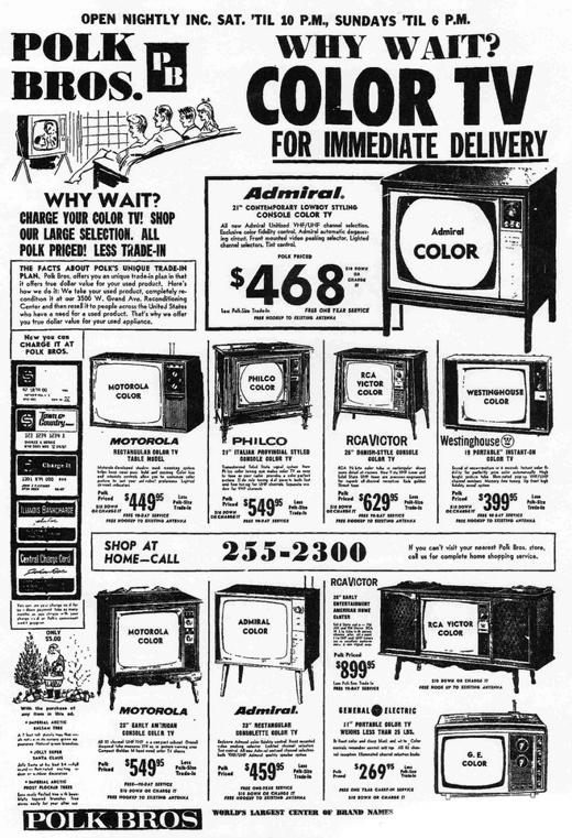 Polk Brothers Ad